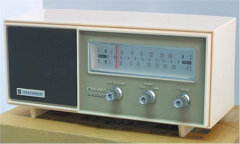 Panasonic RE-6137 (1970s)